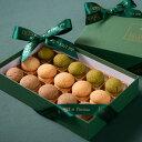 ビチェリン バーチ・ディ・ダーマ 15個入り 【G20サミット提供 おもてなしお菓子】クッキー 焼き菓子 ビジネス手土産…
