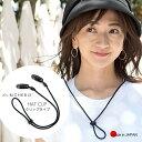 帽子クリップ 日本製 ハットクリップ (クリップタイプ) あご紐 あごひも 風 飛び防止 帽子ストッパー 帽子キーパー ハ…