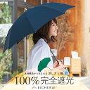完全遮光 100% 折りたたみ日傘 晴雨兼用 2段タイプ 50cm アーチ 全2色 レディース 折り畳み日傘 uvカット 遮光日傘 遮…