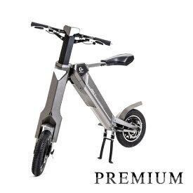 折りたたみ 電動バイク AK-1 PREMIUM EV 電動スクーター 公道走行 原付 自動車 スクーター LEDライト 家庭電源 バッテリー リチウムイオン 1年間保証