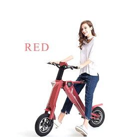 折りたたみ 電動バイク AK-1 レッド EV 電動スクーター 公道走行 原付 自動車 スクーター LEDライト 家庭電源 バッテリー リチウムイオン 1年間保証