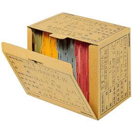 文書保存箱(個別ホルダー用) A4用【ファイル/丸筒・保管箱】