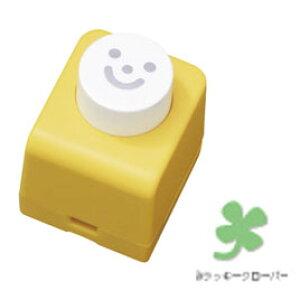 ミニクラフトパンチ ラッキークローバー【はさみ・カッター/クラフト用パンチ】