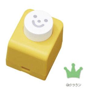 ミニクラフトパンチ クラウン【はさみ・カッター/クラフト用パンチ】