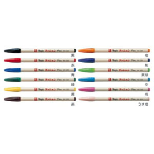 ラッションペン300 桃【筆記具・修正具/水性サインペン】