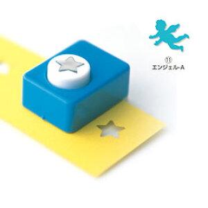 クラフトパンチ 小 エンジェル−A【はさみ・カッター/クラフト用パンチ】