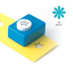 クラフトパンチ 小 デイジー【はさみ・カッター/クラフト用パンチ】