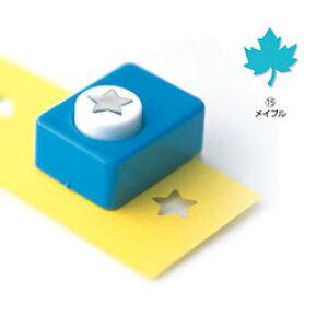 クラフトパンチ 小 メイプル【はさみ・カッター/クラフト用パンチ】