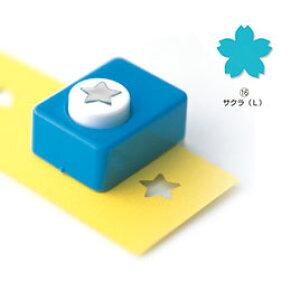 クラフトパンチ 小 サクラ(L)【はさみ・カッター/クラフト用パンチ】