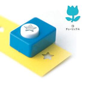 クラフトパンチ 小 チューリップ(A)【はさみ・カッター/クラフト用パンチ】