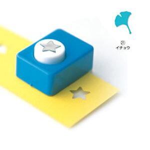 クラフトパンチ 小 イチョウ【はさみ・カッター/クラフト用パンチ】