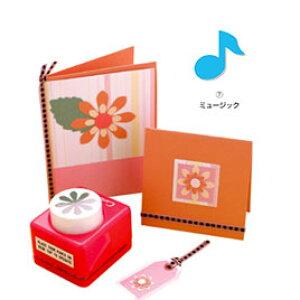 クラフトパンチ 中 ミュージック【はさみ・カッター/クラフト用パンチ】