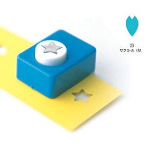クラフトパンチ 小 サクラ−A(M)【はさみ・カッター/クラフト用パンチ】