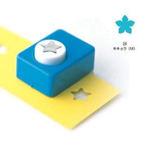 クラフトパンチ 小 キキョウ(M)【はさみ・カッター/クラフト用パンチ】