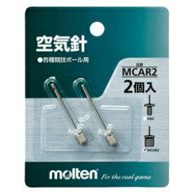 空気針 MCAR2【運動用品/球技用品】