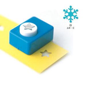 クラフトパンチ 小 ユキ‐C【はさみ・カッター/クラフト用パンチ】