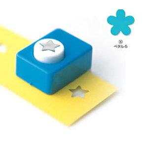 クラフトパンチ 小 ペタル‐5【はさみ・カッター/クラフト用パンチ】