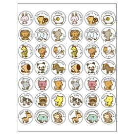 英文シール 動物【授業/小学校/ごほうびシール/学習シール/採点/教師/教員/先生用品/シール】