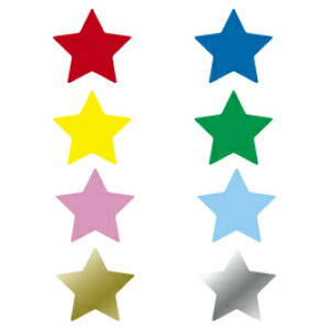 星シール 水色【授業/小学校/ごほうびシール/学習シール/採点/教師/教員/先生用品/シール】