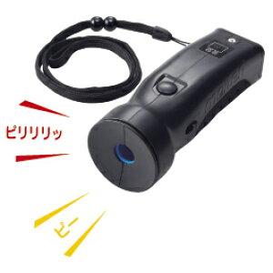 大音量電子ホイッスル【運動用品/ホイッスル】