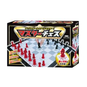 マスターチェス【知育玩具/3歳/4歳/5歳/6歳/室内遊具/テーブルゲーム】