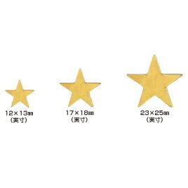 タックラベル 星 12×13mmきん【授業/小学校/ごほうびシール/学習シール/採点/教師/教員/先生用品/シール】