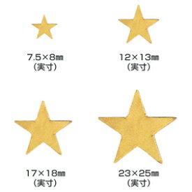 タックラベル 星 23×25mmきん【授業/小学校/ごほうびシール/学習シール/採点/教師/教員/先生用品/シール】
