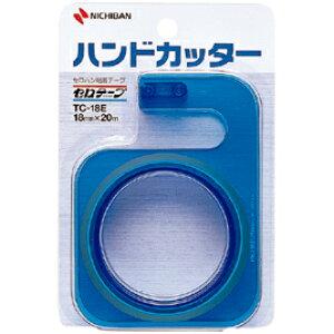 セロテープ大巻ハンドカッター【粘着テープ/セロテープ】