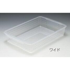 インデックスバスケットワイド【設備管理・収納用品/バスケット】