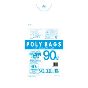 ポリ袋90L型ペール用(10枚入)半透明【清掃用品/ゴミ袋】