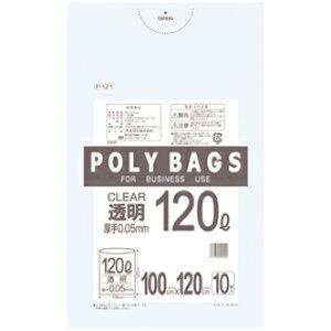 ポリ袋120L型ペール用(10枚入)【清掃用品/ゴミ袋】