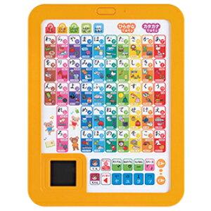 あいうえおタブレット【知育玩具/3歳/4歳/5歳/6歳/室内遊具/教育玩具】