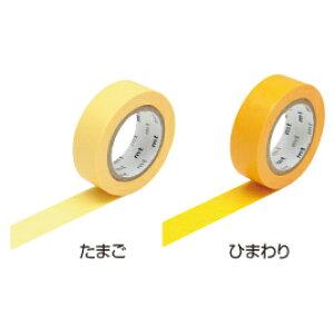マスキングテープひまわり【粘着テープ/装飾用テープ】