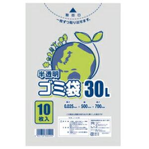 ゴミ袋E30L(10枚入)半透明【清掃用品/ゴミ袋】