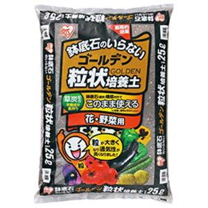 ゴールデン粒状培養土 25L【飼育・園芸用品/土・種・肥料】