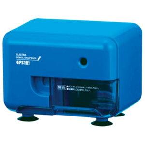 電動シャープナーEPS121ブルー【筆記具・修正具/鉛筆用品】