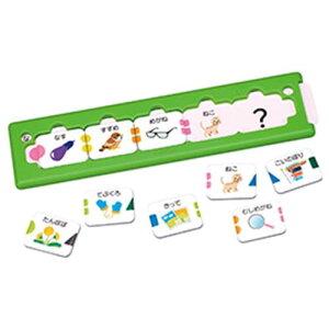 ひらがなしりとりパズル【知育玩具/3歳/4歳/5歳/6歳/室内遊具/教育玩具】