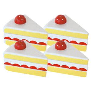 ショートケーキ(4個入)【室内遊具/ままごと用品】