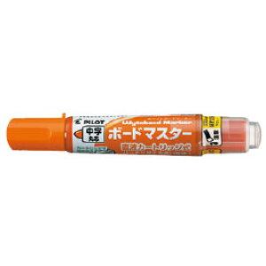 ボードマスター 中字丸芯 オレンジ【黒板・ホワイトボード用品/ボードマーカー】