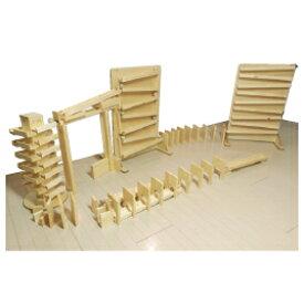 木製コロコロドミノ装置【室内遊具/教育玩具】