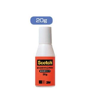 スコッチ 速く接着する工作のり 20g【のり・接着剤/液体のり】