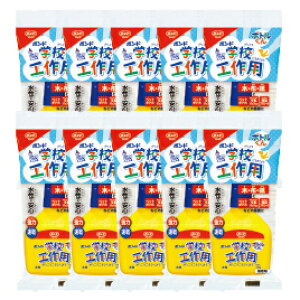 ボンド学校工作用ボトルくん(10本)【のり・接着剤/接着剤】