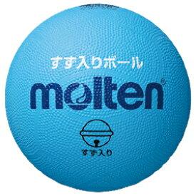 すず入りボール【運動用品/球技用品】