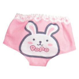 ぽぽちゃんのお姉さんパンツ2枚セット【乳幼児用品/おもちゃ】