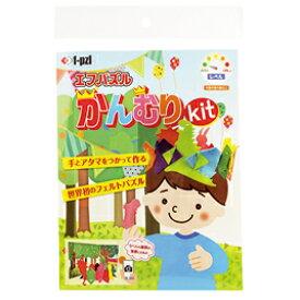 エフパズル王冠キット【室内遊具/パズル】