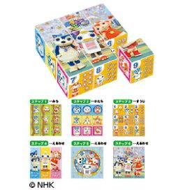 ガラピコぷ〜 キューブパズル9コマ【室内遊具/パズル】