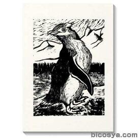 鳥の子紙100kg 凸凹版用(クリーム色)全紙判10枚 送料無料[メール便不可](版画 版画和紙)