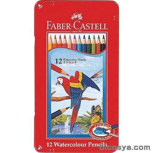 ファーバーカステル水彩色鉛筆TFC−WCP/12C 12色セット あす楽対象[メール便:50](絵具 色鉛筆・画用木炭 塗り絵 柔らかく優しい感じ)