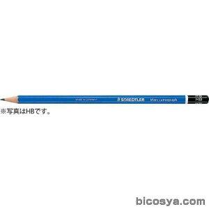 ステッドラー ルモグラフ鉛筆100 ルモグラフ鉛筆12本 2B あす楽対象[メール便:50](絵具 鉛筆・デッサン用品)