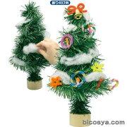 クリスマスツリー作り_あす楽対象[メール便不可](紙工作・パーツ_工作材料_工作キット_子供会_手作りキット_工作キット_ワークショップ_DIY)